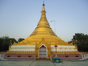 LUMBINI <span>- 7 DAYS &amp; 6 NIGHTS</span><strong></strong>